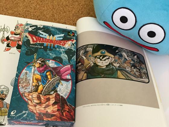 [Meine Sammlung] Dragon Quest - DQ III, Artbook & Slime