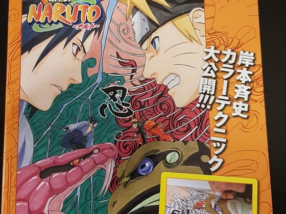 PAINT JUMP - The Art of Naruto