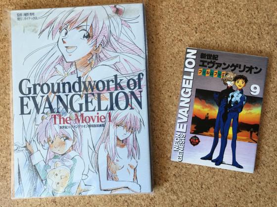 [Meine Sammlung] NGE - japanische Artbooks, etc. (2/3)
