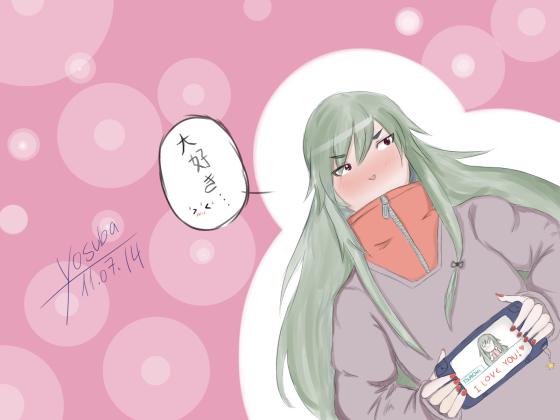 Kido Tsubomi & PSP-Power