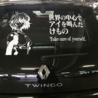 NERV Twingo