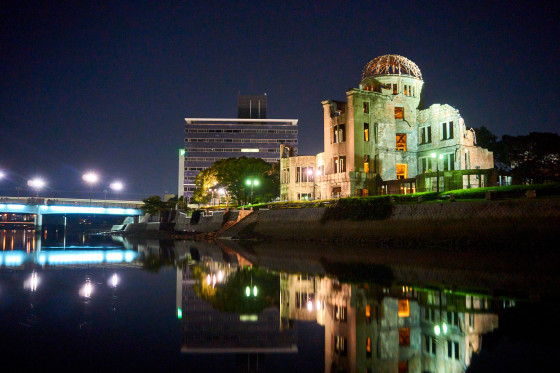 A-Bomb Dome in Hiroshima bei Nacht