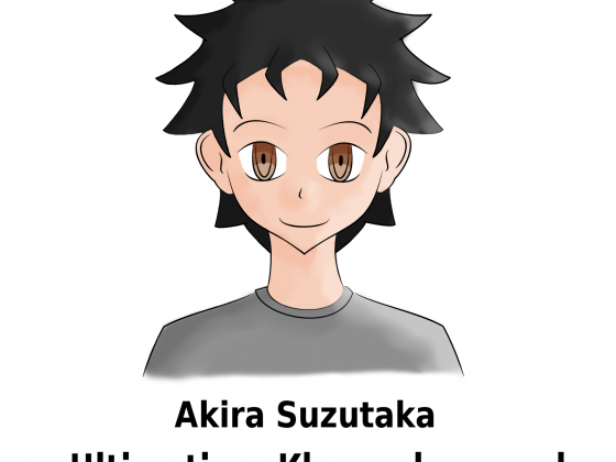 Akira Suzutaka - Ultimativer Klassenkamerad