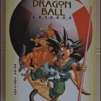 Dragon Ball (Artbook)