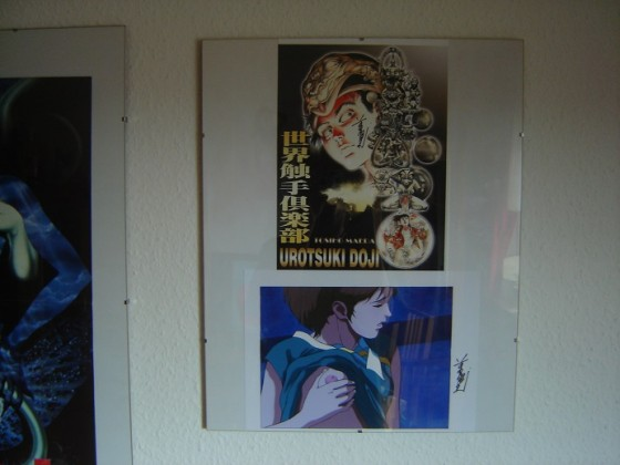 "Handsignierte Farbdrucke zu ""Urotsukidoji""..."