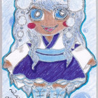 CupCake Commando: Maid Cards Vol. I - Blue WaLoli Maid Yuki (Maid Card IV)