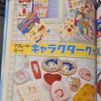 Marmalade Boy - Wataru Yoshizumi Works