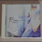 Yuuki Hiro - Prism (CD)