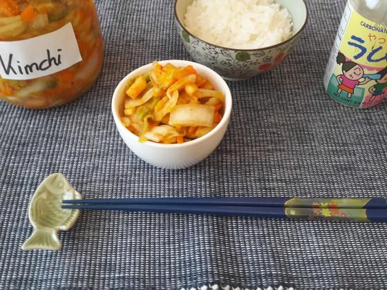 Kimchi - Eingelegter Chinakohl (japanische Art)