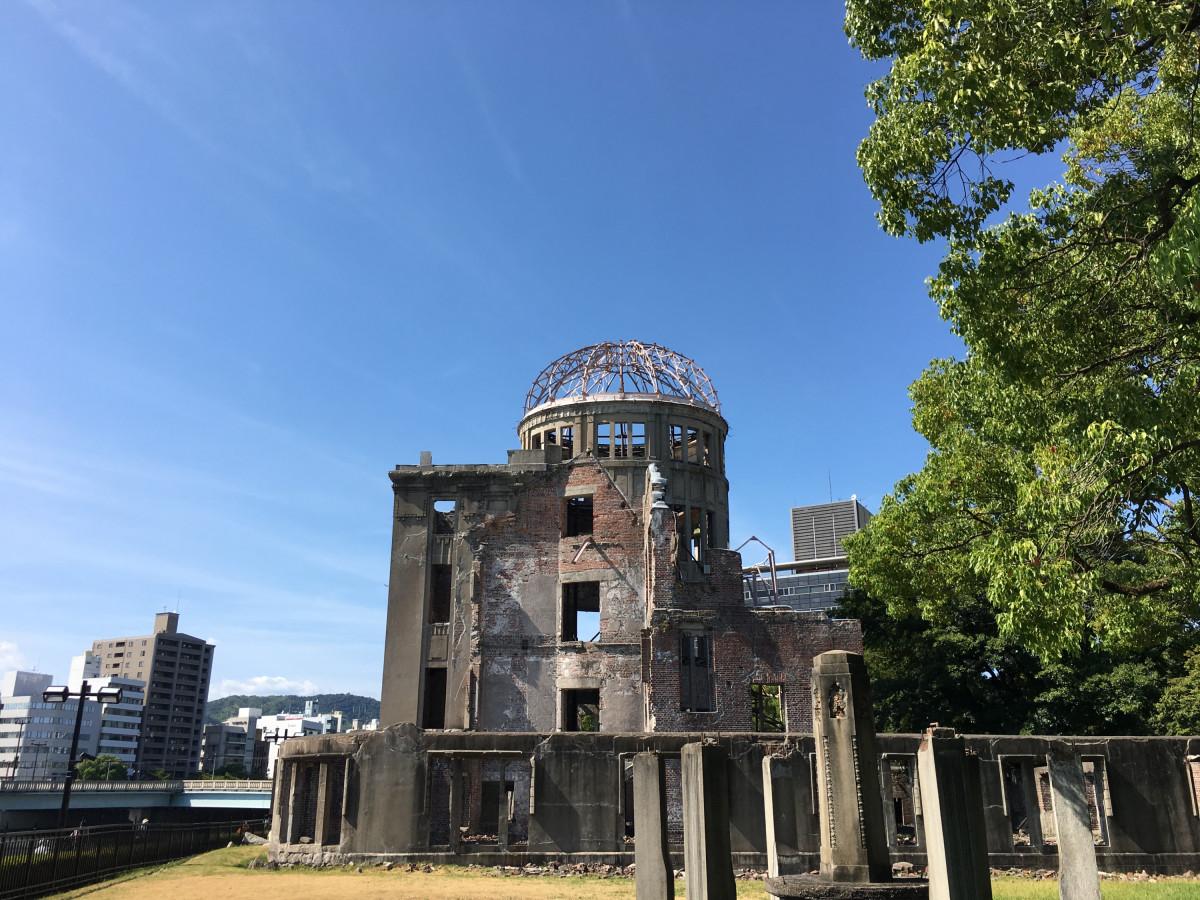 Ein Tag in Hiroshima