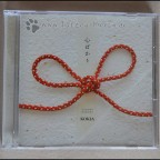 KOKIA - Cocoro Bakari (CD)