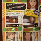 Haikyu!! Team Book Vol. 1 Karasuno