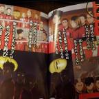 Haikyu!! Team Book Vol. 2 Nekoma, Aoba Johsai