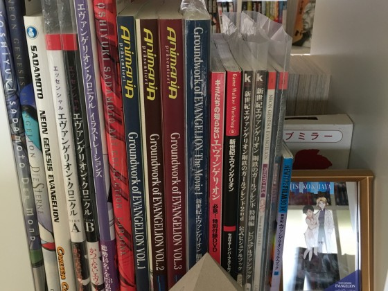 [Meine Sammlung] Neon Genesis Evangelion - Artbooks & Co.